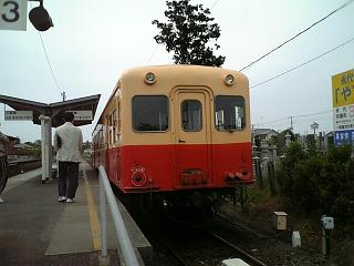 0503_l.JPG