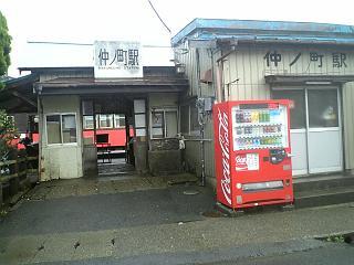 0508_ab.JPG