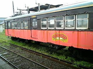 0508_r.JPG