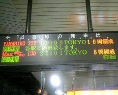 2008921610.jpg